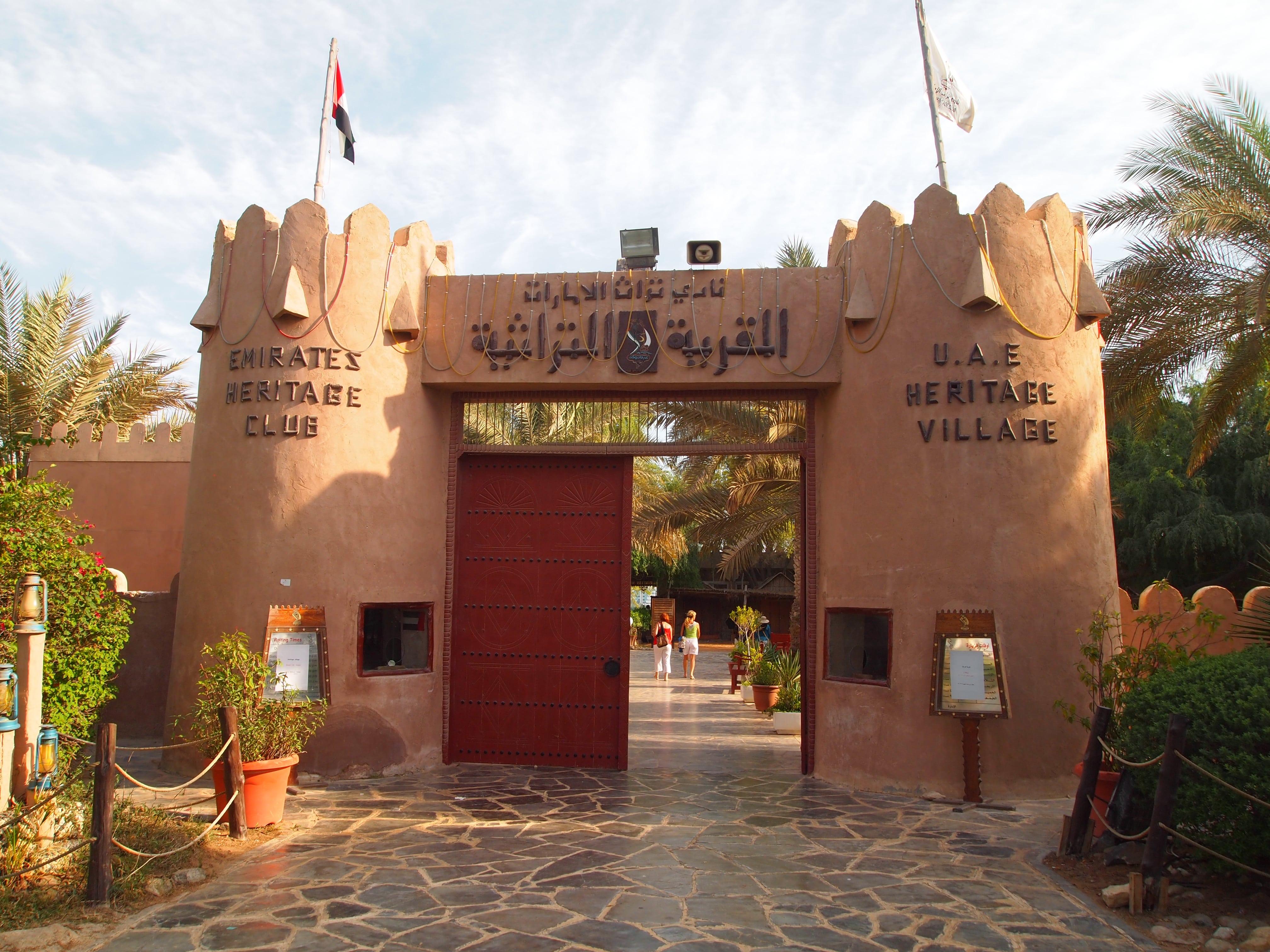 The Heritage village in Abu Dhabi