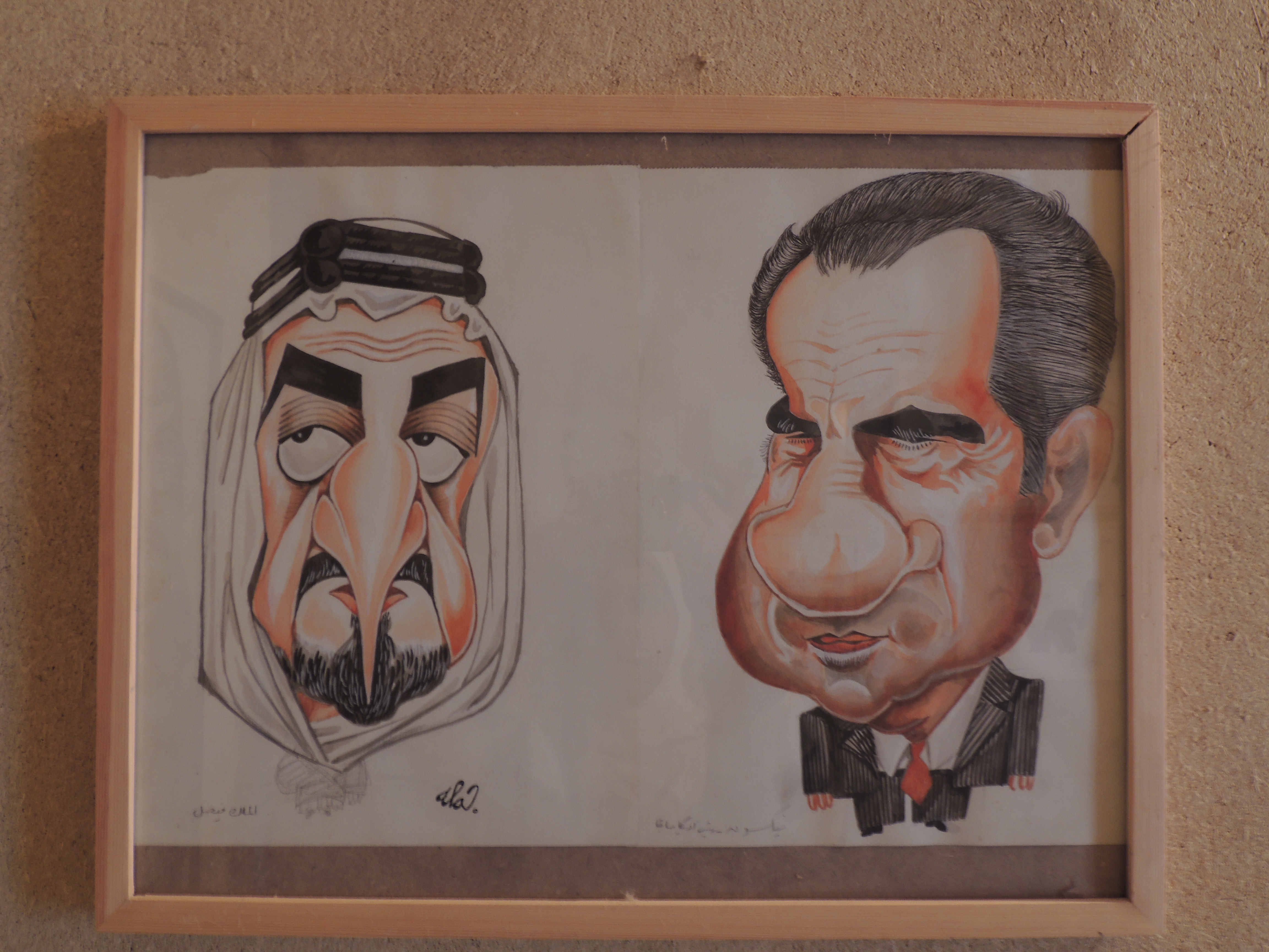 What you didn't know about Egypt's Caricature museum